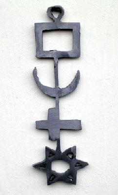 Forme Agnosticôniste - Sculpture miniature en plomb et étain coulé