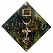 En tournant la clé (fantaisie) - 100 x 100 cm