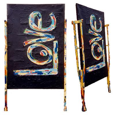 Un tableau de Love sur béquilles - Huile et laque sur toile (accompagné de 2 béquilles attenantes) - 150 x 87,5 x 18 cm
